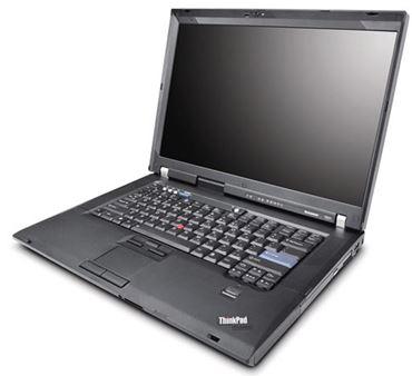 Naprawa i serwis laptopa lenovo thinkpad